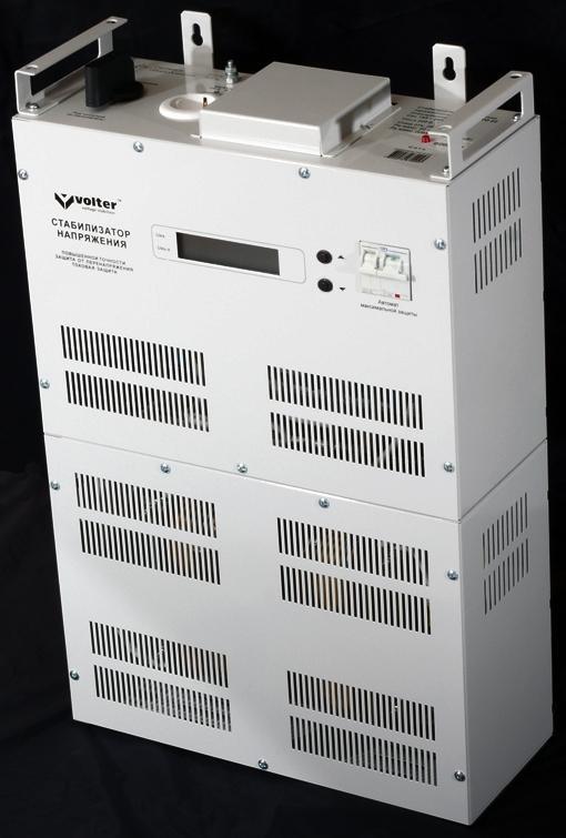 Однофазный стабилизатор Volter СНПТО-27